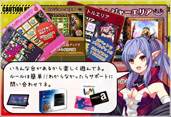 Index game pr01